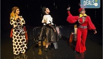 """Много смях с героите на Гогол в """"Женитба""""! Гледайте на 24.04. в Театър ''София'', от 19ч., билет за един"""