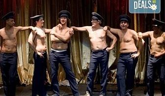 """Много смях с великолепните актьори на Младежки театър! Гледайте """"Страхотни момчета"""", на 07.12. от 19ч., голяма сцена, билет за един"""