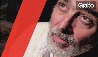 """Многократно награждавания моноспектакъл на Иван Митев """"Покаяние""""на 15 Октомври"""