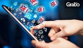 Мобилно приложение за усвояване на английски език за начинаещи, с 12-месечен достъп