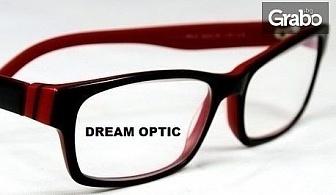 Модерни диоптрични очила с италианска рамка по избор и 2 броя висококачествени стъкла Smile на Essilor