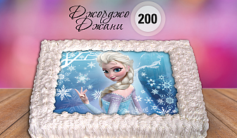 За момичета! Красиви торти със снимки на принцеси, феи и герои от филмчета за всички малки госпожици от Сладкарница Джорджо Джани!