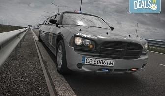 """За моминско и ергенско парти! Луксозна холивудска лимузина Dodge Charger Interceptor """"SHERIFF"""" с личен шофьор от San Diego Limousines"""