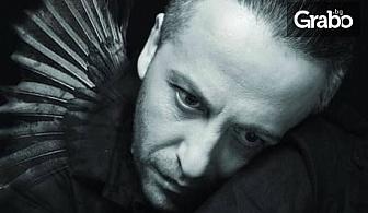 """Моноспектакълът на Мариус Куркински """"Черното пиле""""на 21 Март"""