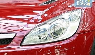 Монтaж нa 2 броя ксенон светлини или дневни светлини на лек автомобил от DKmotorsports