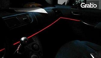 Монтаж на LED лента във врата или таблото на автомобил