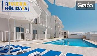 На море в Бодрум през Септември! 7 нощувки на база All Inclusive в Хотел Bodrum Beach Resort****