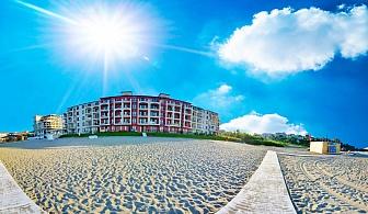 На море в Царево от 21 Август до 10 Септември. Нощувка за двама с до две деца в помещение по избор + басейн в Primea Beach Residence, къмпинг Нестинарка