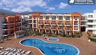 На море в Черноморец, х-л Коста Булгара (26.6-9.7). Нощувка + закуска в 1-спален апартамент за 2-ма +дете.