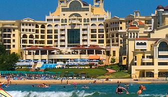 На море в Дюни! Нощувка на база All inclusive + ползване на чадър и шезлонг на плажа от хотел Марина Роял Палас