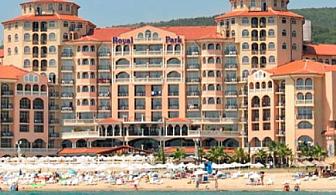 На море в Елените! Нощувка на база All inclusive + чадър и шезлонг на плажа от хотел Роял Парк