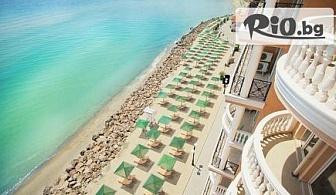 На море в Елените! Нощувка на база All Inclusive + аквапарк, шезлонг и чадъри, от Хотел Роял Бей 4*