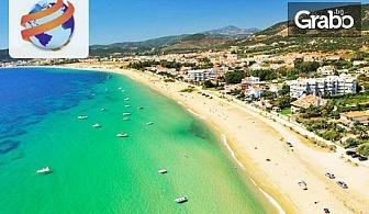 На море в Гърция! 2 нощувки със закуски в Кавала, плаж на Амолофи бийч и Неа Ираклица, плюс транспорт