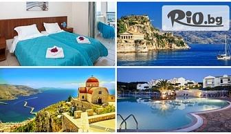 На море в Гърция, о.Корфу! 3 нощувки на база All inclusive в Mareblue Beach Resort 4* + басейн за 229лв, от ТА Мисис Травъл