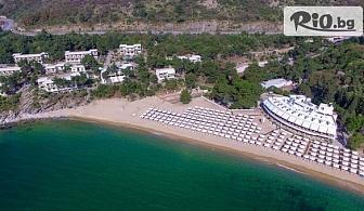 На море в Гърция през Май! 5 нощувки на база Ultra All inclusive в Хотел Bomo Club Tosca Beach 4*, Кавала, от Мисис Травъл ЕООД