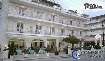 На море в Гърция през Май и Юни! 5 нощувки със закуски в хотел POSEIDON 3*, Паралия Катерини + транспорт и застраховка, от Комфорт Травел