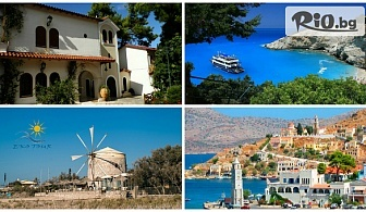 На море в Гърция през Септемврийските празници! 3 нощувки със закуски на о. Лефкада, автобусен транспорт и екскурзовод, от Еко Тур Къмпани
