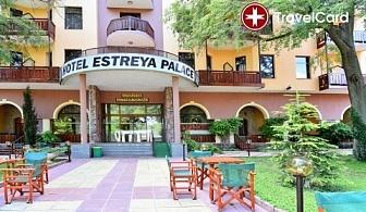 4* Море в хотел Естрея Палас