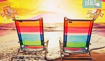 На море в Испания през септември, с Darlin Travel! 8 дни, 7 нощувки в Intur Oringe 4*, пълен пансион, самолетен билет, летищни такси и трансфери