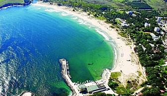 На море в Китен на 5мин. от плажа през Септември. ШОК цена за 5 нощувки, 5 закуски и 5 вечери в Почивна база Средец.