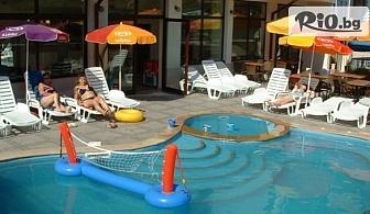На море в Китен! Нощувка за ДВАМА с изглед море + безплатно настаняване на дете до 12г. или трети възрастен + басейн, шезлонги и джакузи, от Апартхотел Хармани 3*