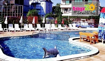 На море в Китен! Нощувка със закуска и вечеря или закуска, обяд и вечеря + Басейн на 200 м от плажа в хотел Нео, Китен, от 19 лв. на човек!