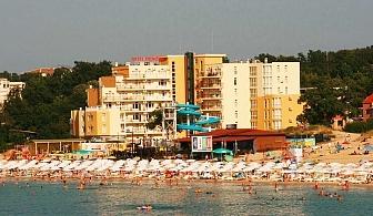 На море в Китен на ПЪРВА линия. Нощувка със закуска за двама + басейн, шезлонг и чадър в Хотел Принцес Резиденс****