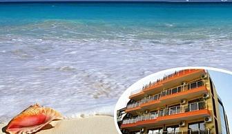 На море в Китен през Юни! 5 нощувки със закуски, обеди и вечери за ДВАМА само за 350 лв. в хотел Русалка***