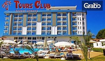 На море в Кушадасъ! 7 нощувки на база All Inclusive в хотел My Aegean Star 4*