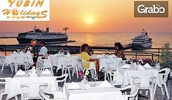 На море в Кушадасъ! 7 нощувки със закуски и вечери в хотел Surtel 3*