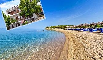 На море в Метаморфози, Халкидики на 100 м. от плажа! Нощувка на супер цена в апартаменти за гости Eco Corner, Гърция - Деца до 12г. или трети възрастен - БЕЗПЛАТНО