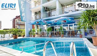 На море в Несебър през цялото лято! Нощувка със закуска + басейн, от Хотел Елири 3* на 80м. от плажа