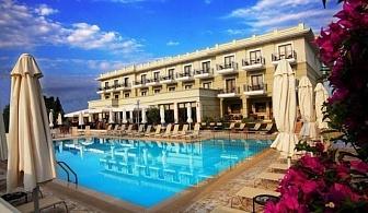 На море на Олимпийска Ривиера - Danai Hotel - НВ, 30.06 - 15.07 или 25.08 - 04.10