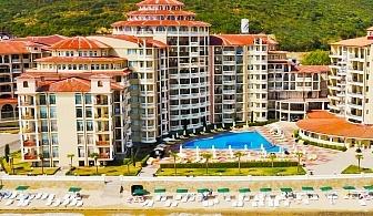 Море 2019 на първа линия в Елените! Нощувка на човек на база All Inclusive + басейн, аква парк и шезлонг и чадър на плажа в Андалусия Бийч. Дете до 12г. безплатно!