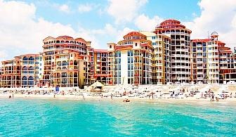 Море 2020 на първа линия в Елените! Нощувка на човек на база All Inclusive + басейн, шезлонг и чадър на плажа от хотел Атриум Бийч*** Дете до 12г. - БЕЗПЛАТНО