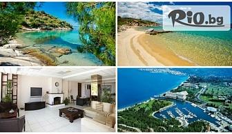 На море през лятото в Халкидики! 5 нощувки, закуски и вечери във Forest Park Hotel 3*, от Космополитън Травъл