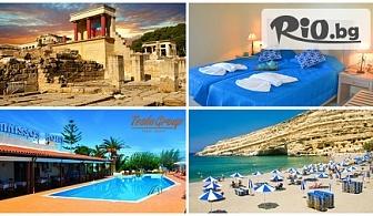 На море през Май и Юни на о.Крит със собствен транспорт! 5 нощувки на база All inclusive в хотел Amnissos Residence 3* на цени от 415лв, от ТА Теско груп ЕООД