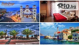 На море през Септември в Халкидики със собствен транспорт! 5 нощувки със закуски в Kouros Hotel 2*, от Теско груп