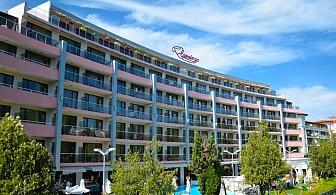 На море през Септември в хотел Фламинго, Слънчев Бярг. 3, 5 или 7 нощувки със закуски, обеди и вечери за двама + басейн.