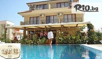 На море през Септември в Хотел Музите*** Созопол! ВАЖИ И ЗА ПРАЗНИЦИТЕ! Нощувка или нощувка със закуска + басейн, чадър и шезлонг от 20лв.