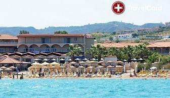 Море през септември в хотел Sousouras, Халкидики