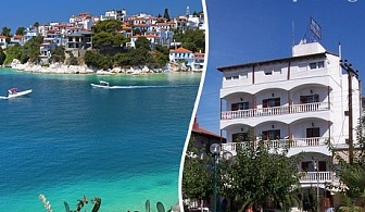 Море през Юли и Август в Гърция само на 80 м. от плажа! 3 или 5 нощувки със закуски в хотел Stella, Паралия Катерини