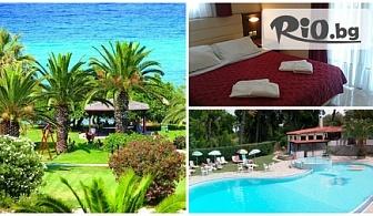 На море през Юли и Август в Халкидики! 5 нощувки, закуски и вечери в Kassandra bay hotel 3* на цени от 284лв, от Космополитън Травъл