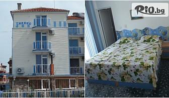 На море в Равда до края на Септември! Нощувка в Къща за гости Сияние само на 350 метра от плажа