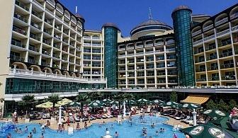 На море в Слънчев бряг през май или септември за една нощувка на All Inclusive в хотел Планета / 24.05.2021 г. - 05.06.2021 г. или 13.09.2021 г. - 30.09.2021 г. /