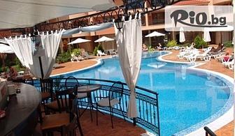 На море в Слънчев бряг през Септември! Нощувка + външен басейн с минерална вода, шезлонг и чадър, от Апартхотел Ефир