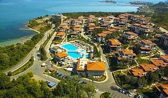 На море в Созопол. Нощувка, закуска и вечеря за двама с 2 деца + 5 басейна във Ваканционно селище Санта Марина, на метри от Царския плаж!