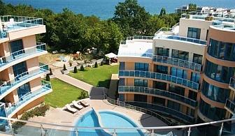 Море до 3 Юли в Обзор, хотел Аквамарин - на 100м. от плажа! Нощувка със закуска, обяд и вечеря за ДВАМА в апартамент + басейн, чадър и шезлонг на плажа