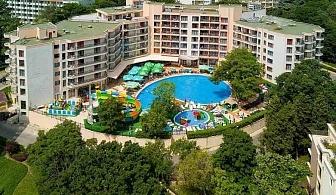 На море в Златни пясъци - хотел Престиж и Аквапарк 4*! Пакет от ПЕТ нощувки на човек на база Ол Инклузив, безплатно ползване на Аквапарк, сейф и паркинг
