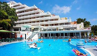 На море в Златни Пясъци! Нощувка на база All Inclusive + басейн, джакузи и СПА  в хотел Плиска*** Дете до 12г. - БЕЗПЛАТНО!